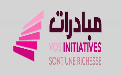 Moubadarat - Initiatives - مبادرات